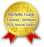 Michelin Guide Toyama / Ishikawa 2016 Special Edition always a comfortable place to stay