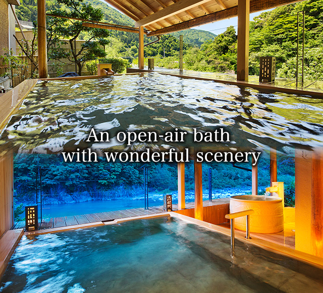 An open-air bath with wonderful scenery