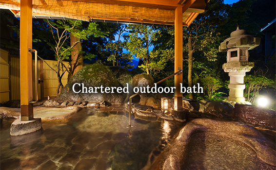 Chartered outdoor bath