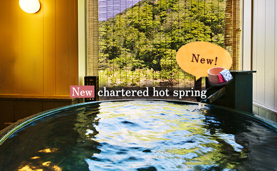 New! New chartered hot spring