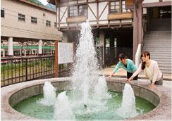 宇奈月温泉駅 温泉噴水
